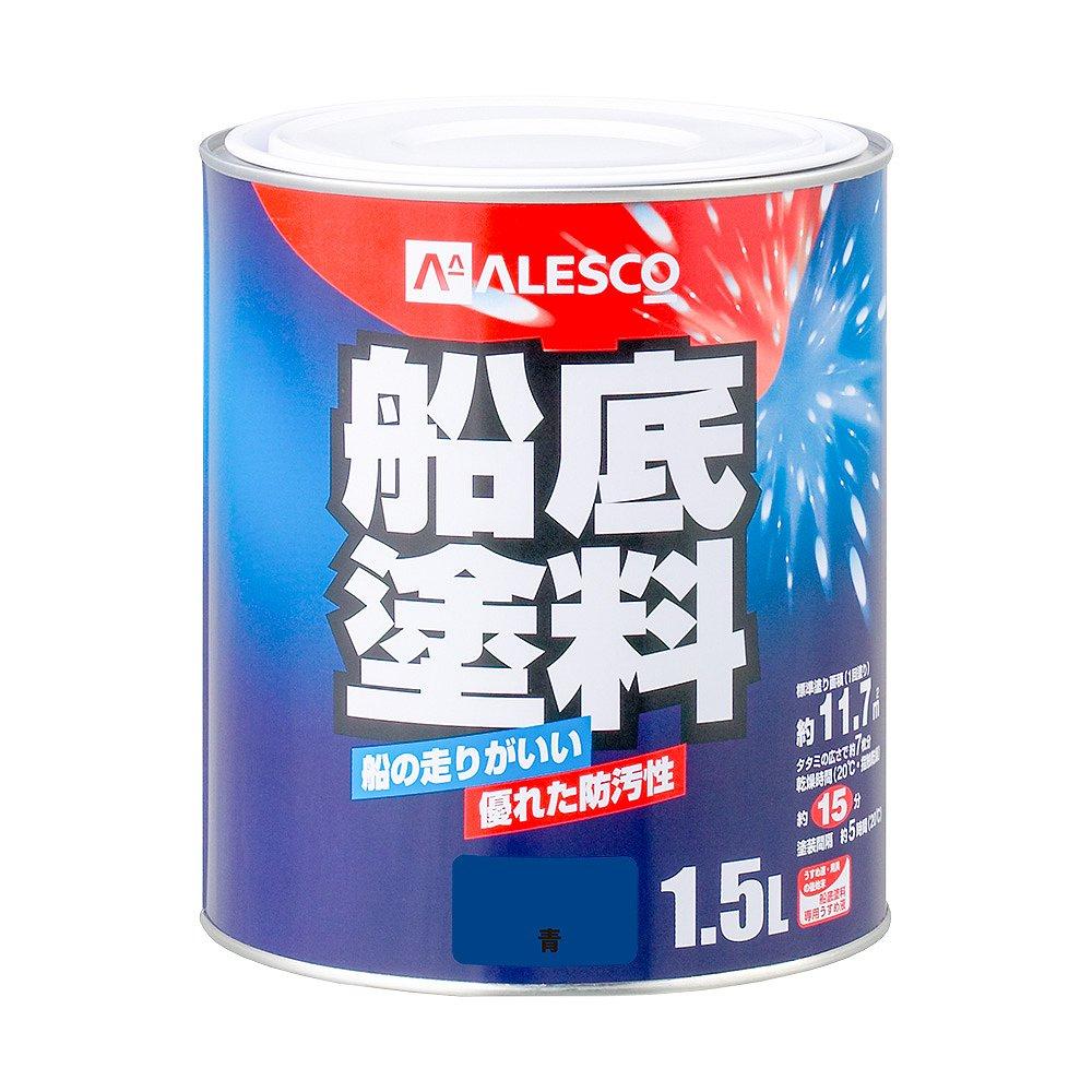 【あす楽対応】カンペハピオ船底塗料青1.5L