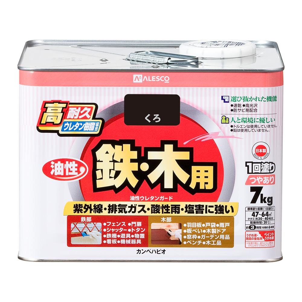 【あす楽対応・送料無料】カンペハピオ油性ウレタンガードくろ7k