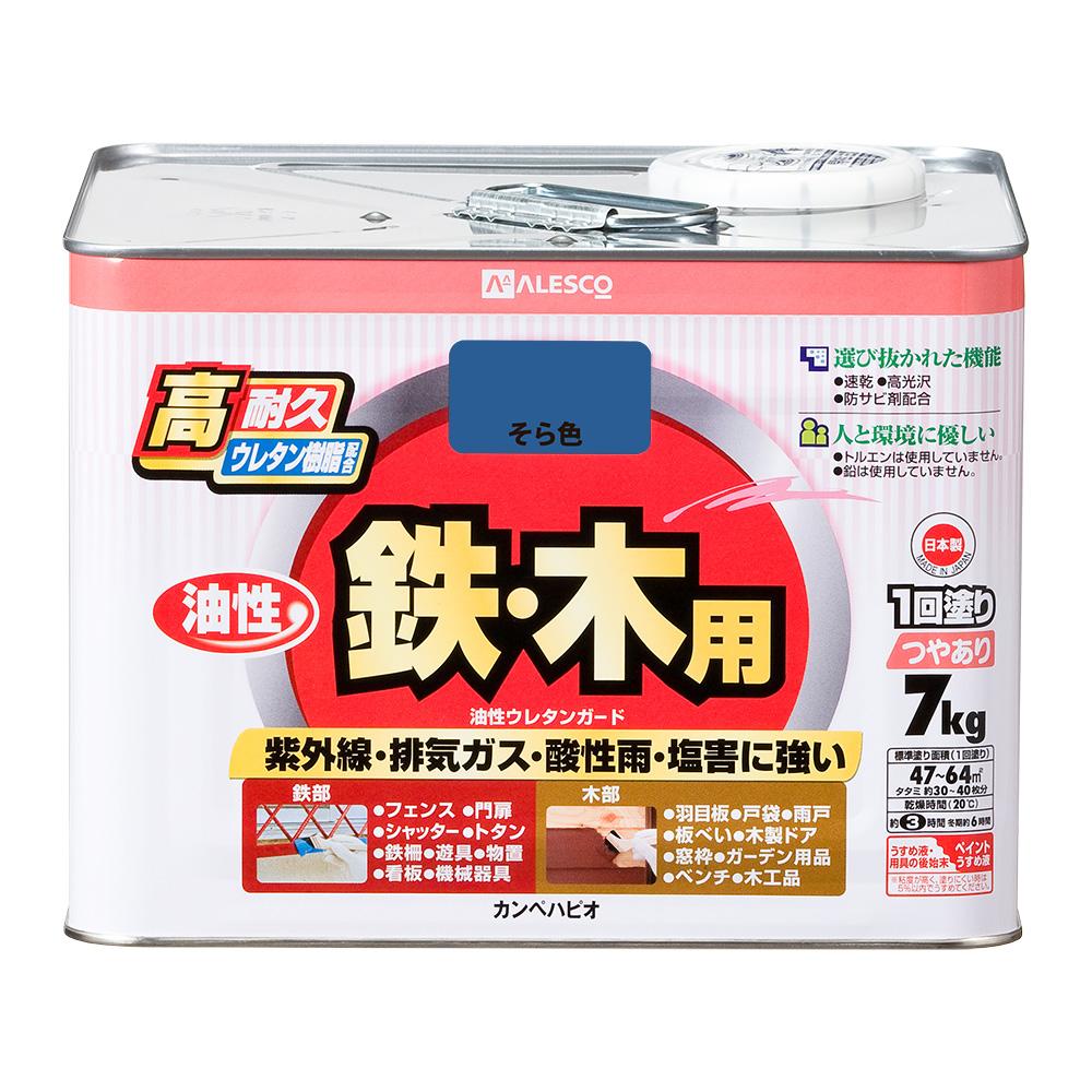 【あす楽対応・送料無料】カンペハピオ油性ウレタンガードそら色7k