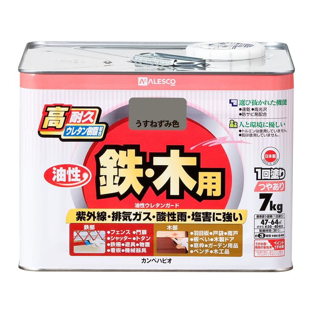 【あす楽対応・送料無料】カンペハピオ油性ウレタンガードうすねずみ色7k
