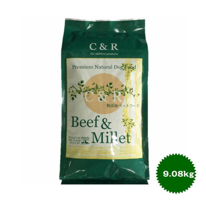 [無添加フード]C&R ビーフ&ミレット ドッグフード  9.08kg 20ポンド 普通粒【正規品/アレルギー/無添加/犬】