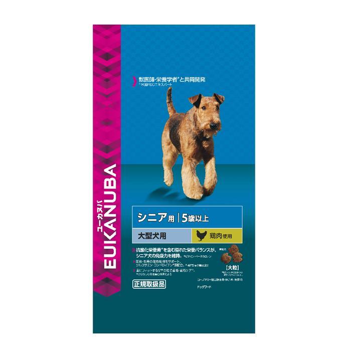 【】Eukanuba ユーカヌバ ドックフード シニア用 5歳以上 大型犬種 大粒 13.5kg 【大型犬/シニア/高齢犬/ドッグフード】:こだわりのペット用品 バディーズ