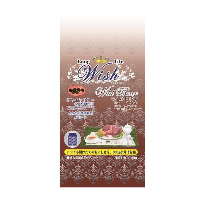 高タンパクで栄養豊富 ロングライフ ウィッシュ ワイルドボア 5.4kg(450g×12) 【穀物フリー/鹿肉/ドッグフード/犬】