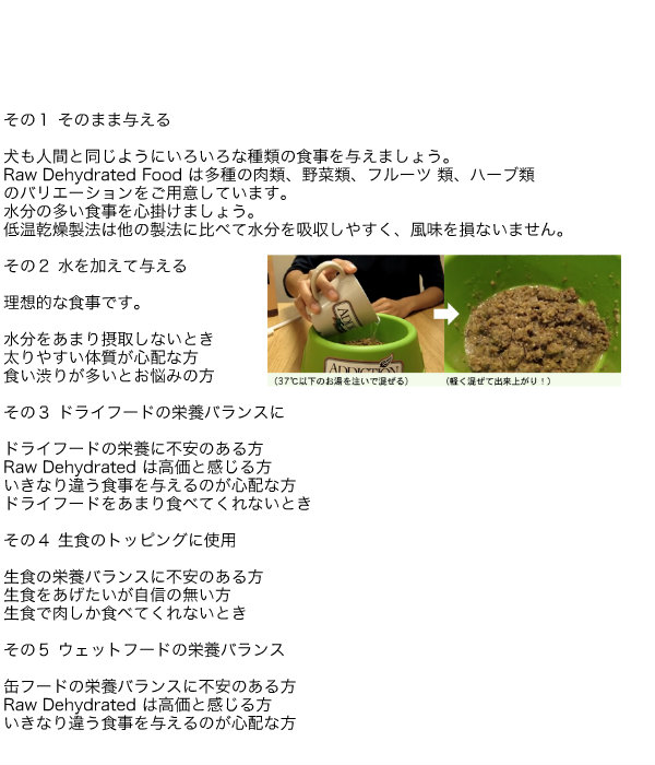 エントリーでポイントアップ胃腸がデリケートなワンちゃん用 アウトバックカンガルーフィースト (カンガルー/アップル) 900g ドックフード  【犬/ドックフード/フレインフリー/低温乾燥製法】