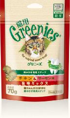 【メール便対応可】正規品 猫用 グリニーズ チキン&サーモン味 70g 【猫/おやつ/歯磨き/グリニーズ】