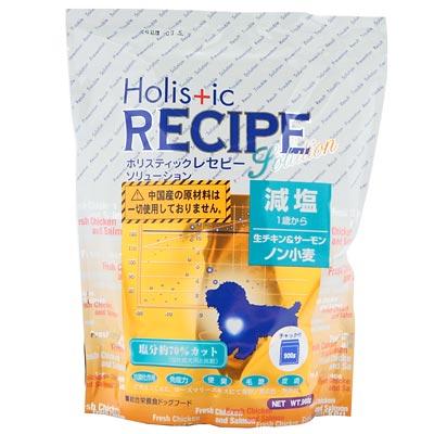 【送料無料】Holistic RECIPE ホリスティックレセピー ドックフード 減塩 生チキン&サーモン 13.6kg 【犬/ドッグフード/魚】