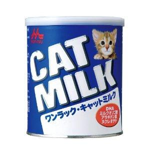 開店記念セール 栄養補給が必要な成猫や 抵抗力が低下しがちなシニア猫の体力維持 健康維持にもご利用下さい 限りなく母乳に近づけたキャットミルク 森乳 ワンラック 270g メーカー公式 キャットミルク ミルク 子猫 猫 国産品