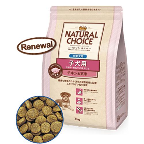 第一主原料にチキン生肉を使用し抜群の食いつきを実現 送料無料 ニュートロ ナチュラルチョイス プレミアムチキン ドックフード 毎日激安特売で 営業中です 期間限定で特別価格 子犬 子犬用 15kg 大型犬 チキン玄米 大型犬用