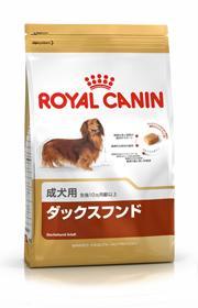 【正規品】ロイヤルカナン ダックスフンド 成犬用 7.5kg《生後10ヶ月齢以上》【お一人様5個まで】
