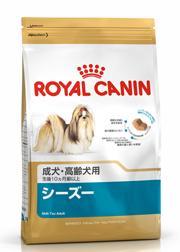【正規品】ロイヤルカナン シーズー 成犬・高齢犬用 7.5kg 《生後10ヶ月齢以上》【お一人様5個まで】