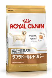 【正規品】ロイヤルカナン ラブラドールレトリバー 成犬~高齢犬用 12kg《生後15ヵ月齢まで用》【お一人様5個まで】