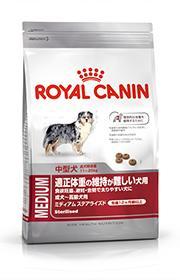 【正規品】ロイヤルカナン ミディアム ステアライズド          12kg[食欲旺盛、避妊・去勢で太りやすく、適正体重の維持が難しい中型犬用]【お一人様5個まで】