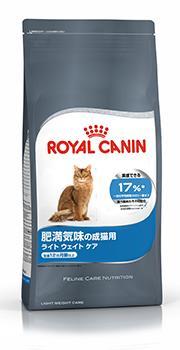 【正規品】ロイヤルカナン ライト ウェイト ケア 8kg[肥満気味の成猫用]【お一人様5個まで】