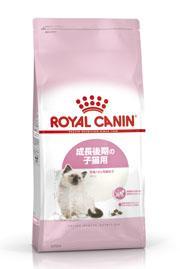 【正規品】ロイヤルカナン キトン 10kg[生後12ヵ月齢までの子猫用]【お一人様5個まで】