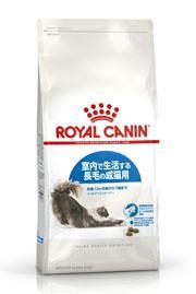 【正規品】ロイヤルカナン インドア ロングヘアー 10kg[室内で生活する長毛の成猫用。生後12ヵ月齢以上]【お一人様5個まで】