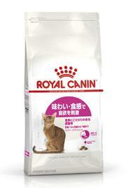 【正規品】ロイヤルカナン セイバー エクシジェント 10kg[食事にこだわりがある猫用。味わい・食感で食欲を刺激。]【お一人様5個まで】