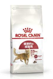 【正規品】ロイヤルカナン フィット 10kg[標準的な猫用。生後12ヵ月齢以上]【お一人様5個まで】
