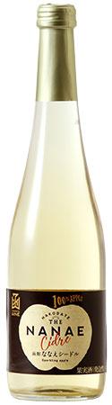 りんご本来の甘味と酸味が味わえる 北海道七飯産のりんごが凝縮された1本 アルコール度8% 美容と健康も 函館ななえシードルはこだてわいん 北海道 やや甘口 シードル 函館ワイン ワイン スパークリング ストアー 入荷予定