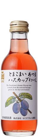 栄養価の高さで大注目の ハスカップ 高級な 独特の酸味が印象的 とまこまいあつまハスカップわいん 北海道函館ワイン 時間指定不可 甘口 ミニボトルはこだてわいん フルーツワイン