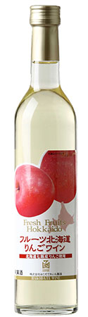 北海道産の果実を使用したサイズも手ごろなフルーツワイン 未使用品 直営店 フルーツ北海道 りんごワインはこだてわいん 函館ワイン やや甘口 リンゴワイン ギフトにもおすすめ