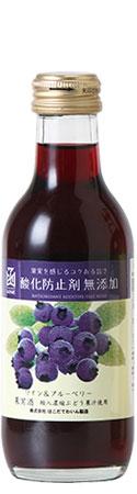 ワインにブルーベリーをプラス フレッシュな果実感が特徴的 酸化防止剤無添加ブルーベリー ミニボトルはこだてわいん ミディアム 甘口 [正規販売店] 赤ワイン 激安超特価 北海道函館ワイン