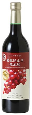 甘みと酸味のバランスが絶妙 どなたにもお奨めできるやさしい口あたり 酸化防止剤無添加 コクのある赤 720はこだてわいん 北海道函館ワイン やや甘口 ミディアム 無料 赤ワイン 海外限定