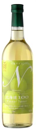 ★2019年日本ワインコンクール奨励賞受賞★北海道で収穫されたナイアガラ種を100%使用。フレッシュで華やかな香りと洋梨やライチのような甘さが特徴のワインです。 北海道100ナイアガラはこだてわいん(函館ワイン)やや甘口 白ワイン日本ワイン GI北海道認定 宅飲み 家飲み オンライン飲み会