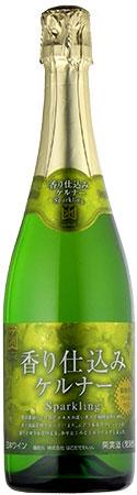 最安値 2021年さくらアワード2021ダブルゴールド賞 葡萄果実の爽やかな味わい はこだてわいんの本格派スパークリングワイン 香り仕込みケルナーSparkling白720ml 安い はこだてわいん 北海道函館ワイン 父の日 やや甘口 コンクール受賞 プレゼント ダブルゴールド賞 スパークリングワインさくらアワード