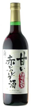 はちみつ入りの優しい甘口わいんです 甘い赤ぶどう酒 はちみつ入はこだてわいん 限定モデル 甘口 赤ワイン 北海道函館ワイン 2020 新作