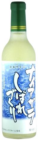 나이아가라 묶을 수 있는 만들기 하프 보틀 하코다테 원 있는(홋카이도 하코다테 와인) 단맛・화이트 와인 10 P05Nov16