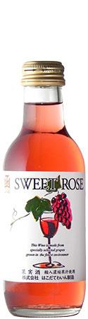 20年以上人気のはこだてわいんのロングセラーワインです 世界の人気ブランド スイートロゼ ミニボトルはこだてわいん 甘口 国内正規品 北海道函館ワイン