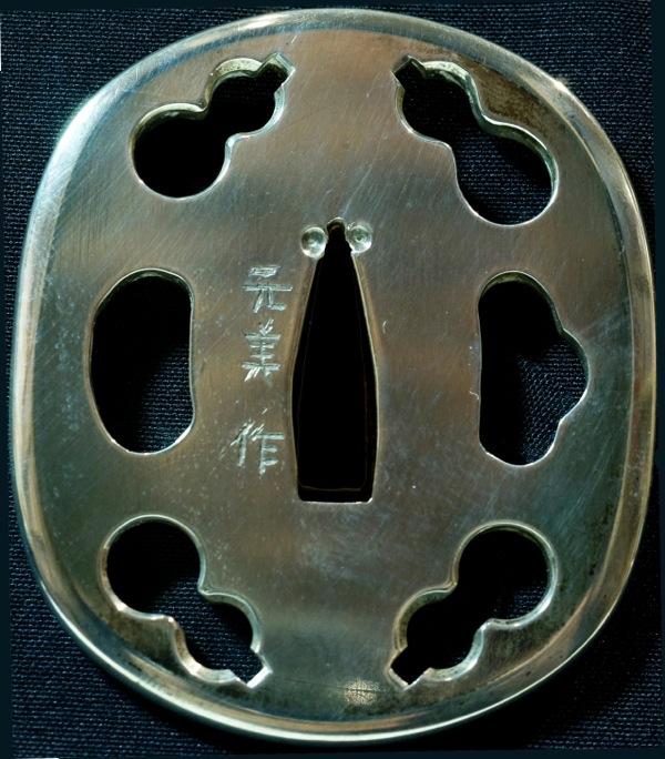 純銀製 瓢箪四個柄の鍔