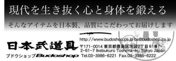 ブドウショップ:日本製ならではの品質の品をお届けします