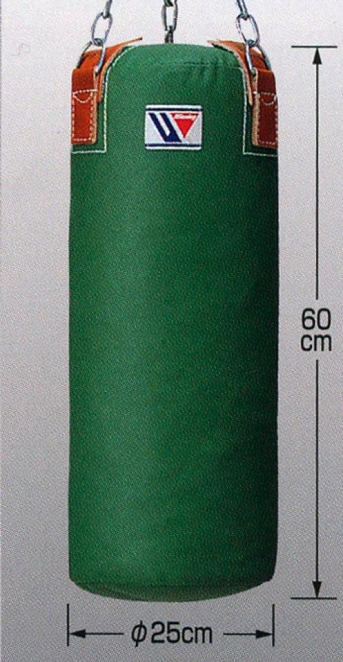サンドバッグTB2000