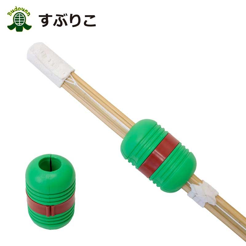 自分の竹刀に付けるだけ 剣道 素振り マーケティング すぶりこ 武道園 日本製