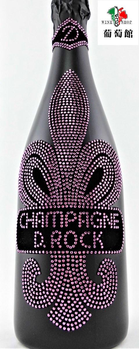 フランス ロゼ泡 ディーロック ロゼ D.ROCK 使い勝手の良い 発泡性ロゼワイン ROSE オープニング 大放出セール :スパークリングワイン:シャンパン