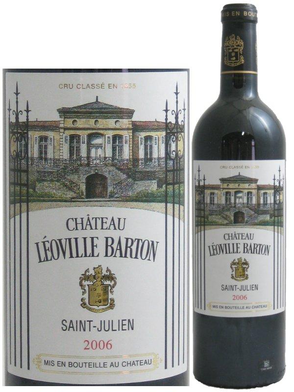 シャトー レオヴィル・バルトン【2006】【赤ワイン】 750ml ~CH Leoville Barton 2006~
