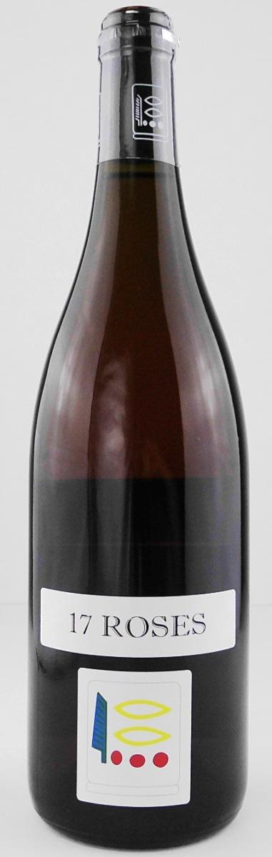 ドメーヌ プリューレ・ロック ブルゴーニュ ロゼ 2017 750ML (フランスワイン)(ロゼワイン)