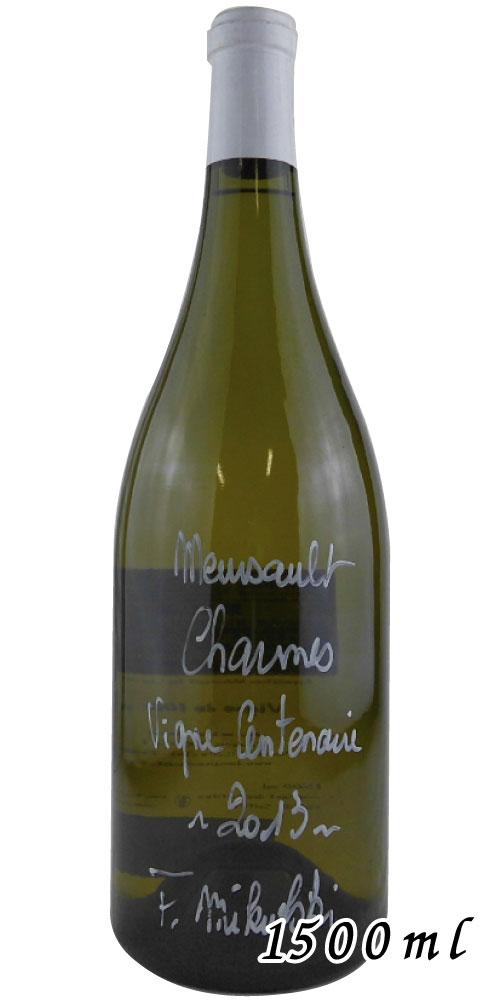 フランソワ・ミクルスキー ムルソー・シャルム ヴィエイユ・ヴィーニュ マグナム 2013 1500ML (フランスワイン)(白ワイン)