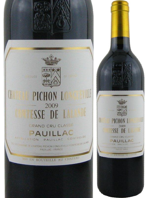 シャトー・ピション・ロングヴィル・コンテス・ド・ラランド 【2009】【赤ワイン】 750ml (ボルドー ポイヤック 赤ワイン フルボディ) ~CH.Pichon Longeville Comtesse de Lalande【2009】~