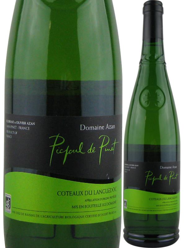 ドメーヌ アザン ピクプール 正規品送料無料 ド 流行 白ワイン ピネ 750ml フランスワイン