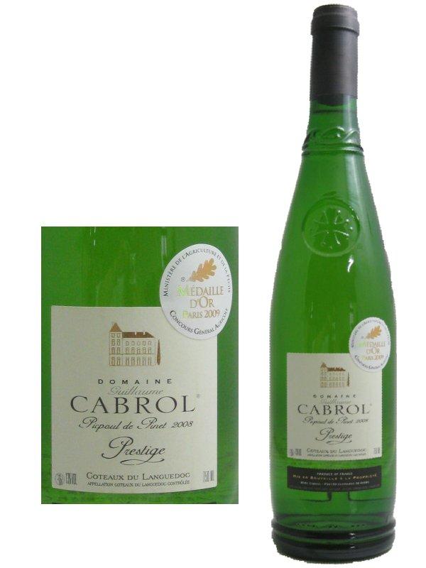 ドメーヌ カブロル ピクプール デ 750ml ピネ 高品質 白ワイン 新作からSALEアイテム等お得な商品満載