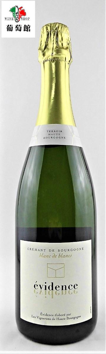 毎日がバーゲンセール フランス 白泡 クレマン ド ブルゴーニュ ブラン de ◆高品質 発泡性白ワイン Cremant Bourgogne Cuvee :スパークリングワイン