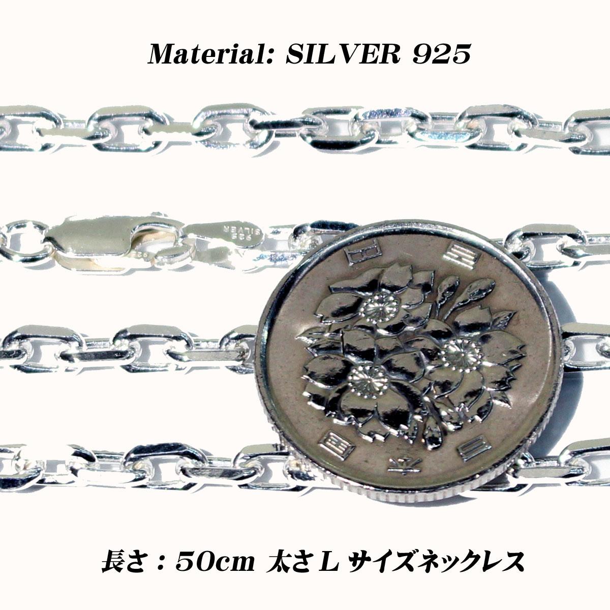 シルバー925使用 カットアズキチェーン バディ シルバーアクセサリー シルバー925 約4mm幅 売り出し シルバーショップバディ ネックレス チェーン 太め 世界の人気ブランド 長さ50cm太め カットアズキ