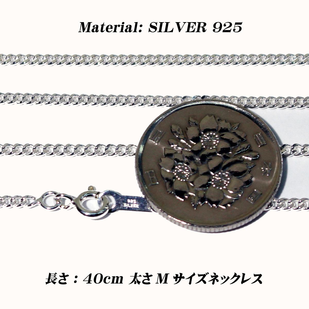 シルバー925使用 キヘイチェーン バディ シルバーアクセサリー シルバー925 実物 ネックレス 上等 シルバーショップバディ 長さ40cm 約2mm幅
