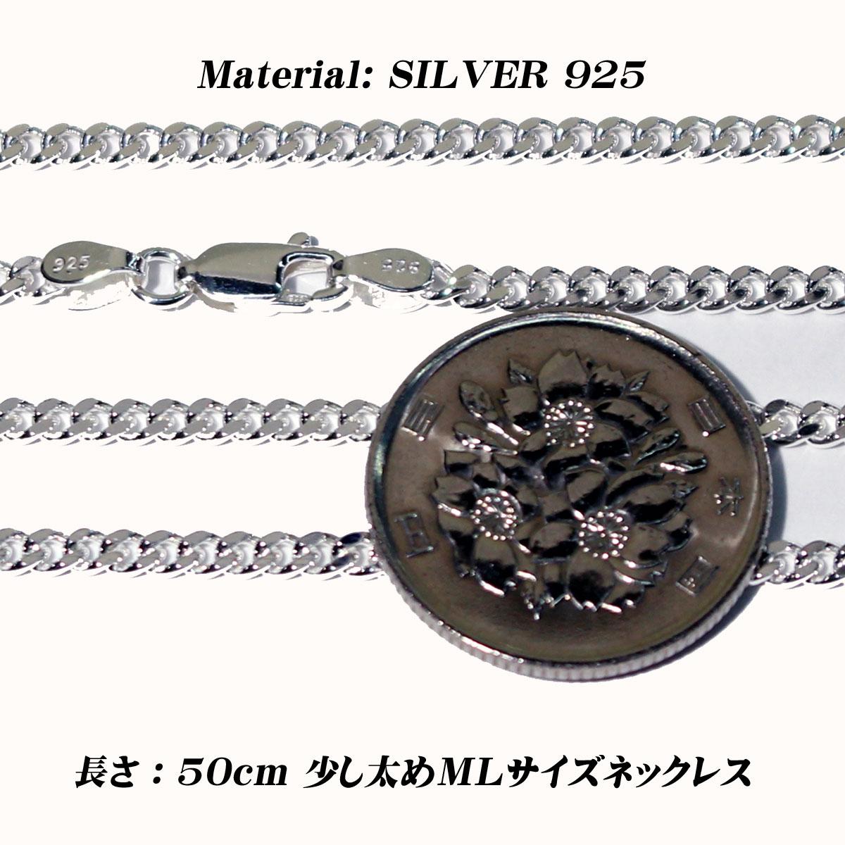 シルバー925使用 キヘイチェーン 誕生日 お祝い バディ シルバーアクセサリー シルバー925 ネックレス 約2.8mm幅 やや太め 長さ50cm シルバーショップバディ 供え