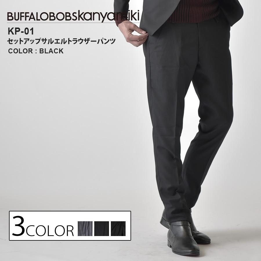 BUFFFALOBOBSkanyamiki(バッファローボブズカンヤミキ)KP-01_トラウザーズ(グレー(05))(ブラック(09))(マルチ(89))(送料無料)