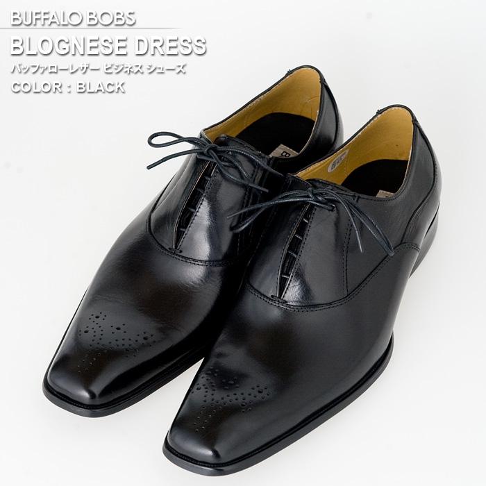 BUFFALO BOBS バッファローボブズ BOLOGNESE DRESS(ボロネーゼドレス) バッファローレザー ボロネーゼ製法 ビジネスシューズ(内羽根メダリオン)