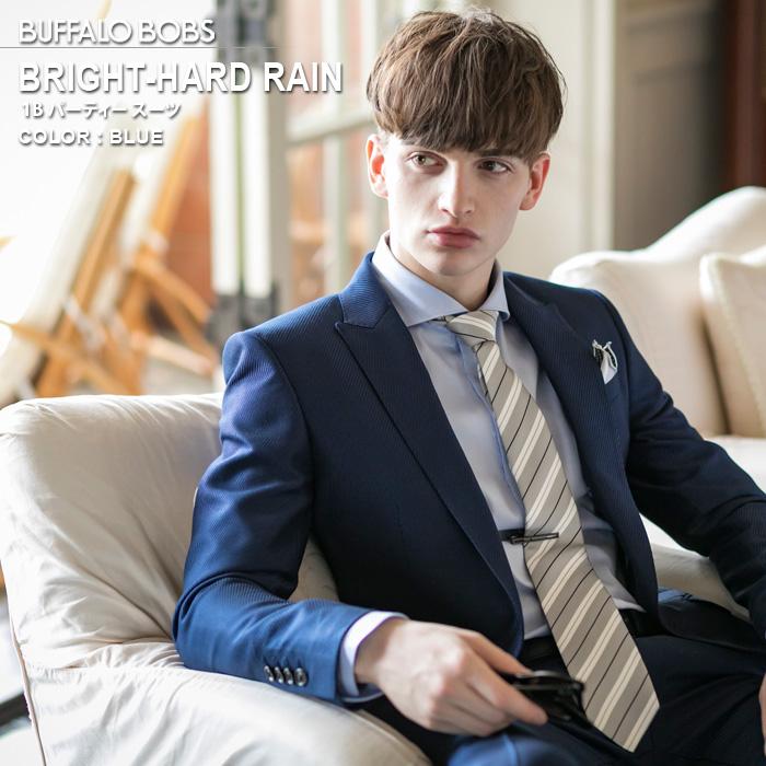 BUFFALO BOBS バッファローボブズBRIGHT-HARD RAIN(ブライト ハードレイン) 1B パーティー スーツ
