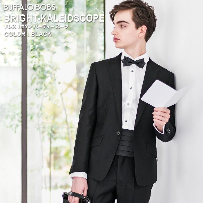 BUFFALO BOBS バッファローボブズ BRIGHT-KALEIDSCOPE(ブライト カレイドスコープ)ドレス 1B パーティー スーツ